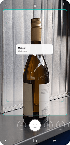 Simulated image of the Bixby Vision GUI for Wine with a photo taken on Galaxy S9 or Galaxy S9+